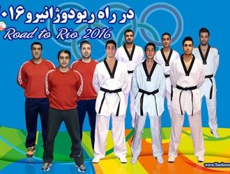 Olympic-2016---Iran
