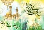 postcard-birth-of-hazrat-ali-as8