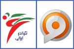 logo shabake varze va taekvando irani