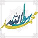 hafezi162_30120000_1