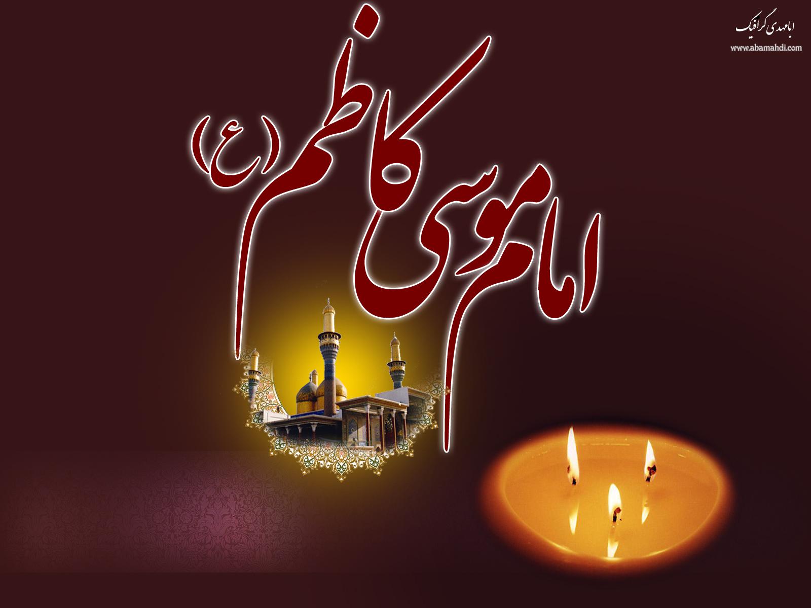 www.abamahdi.com30
