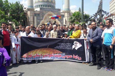 حضور پرشور خانواده بزرگ تکواندو پایتخت در راهپیمایی روز قدس