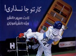 حضور ۸۱ هوگوپوش جوان تهران در مسابقات آزاد کشوری