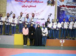 گزارش تصویری ۴/سکوی مسابقات قهرمانی پومسه استان دختران