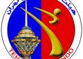 مجمع انتخاباتی هیات تکواندو تهران برگزار میشود