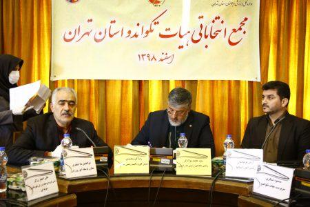 گزارش تصویری/مجمع انتخاباتی هیات تکواندو استان تهران