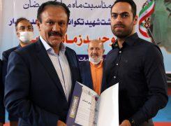 حمید نظری،مسئول کمیته پومسه استان تهران شد