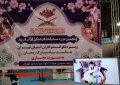 نفرات برتر مسابقات قرآنی استان تهران مشخص شدند